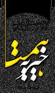 http://www.hemmat110.com/wp-content/themes/hemmat/images/logo_11808.png