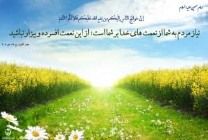 hadith4_0